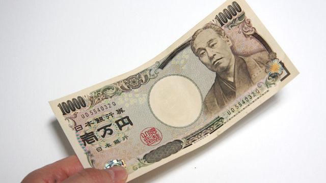 1万円を渡す