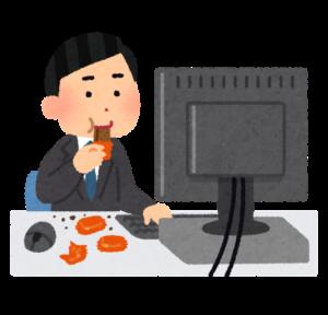 お菓子 パソコン 男性