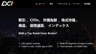 CXC Markets