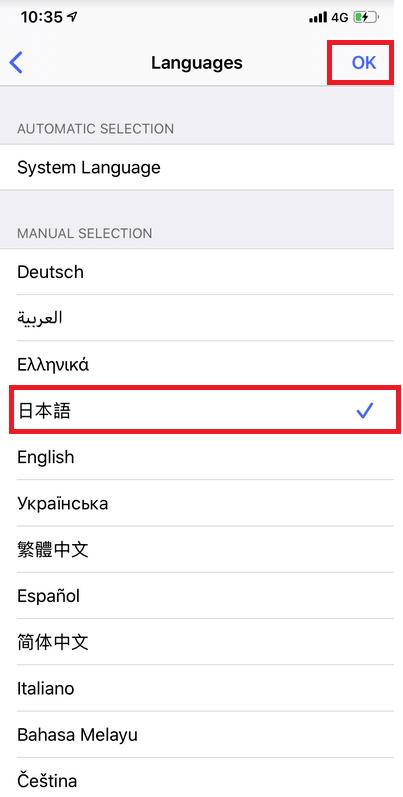 MT5日本語