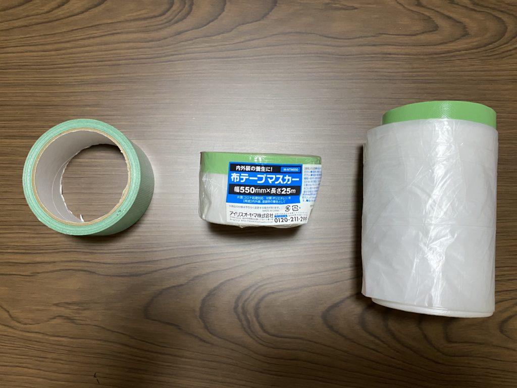 エアコン洗浄用養生テープ