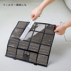 エアコン洗浄ブラシ