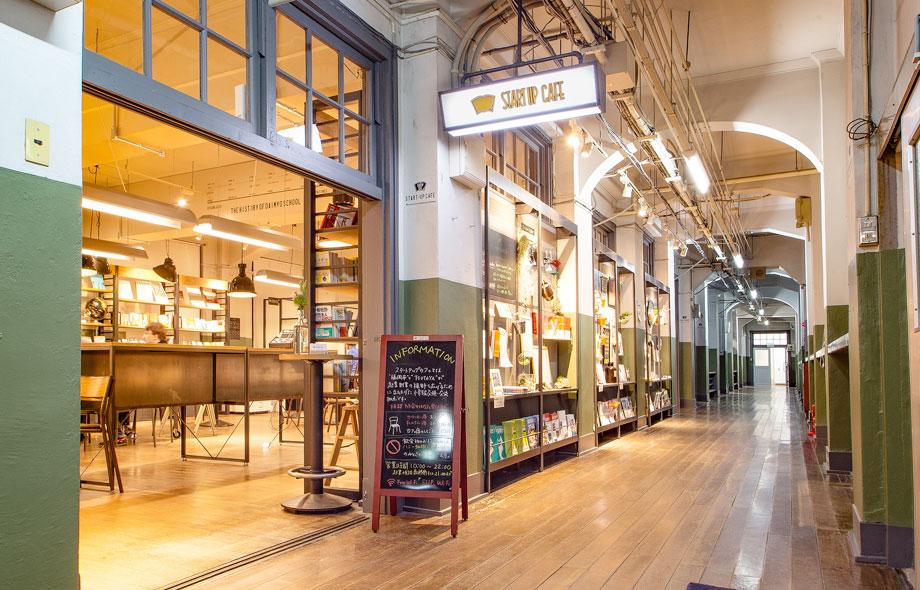 福岡市スタートアップカフェ