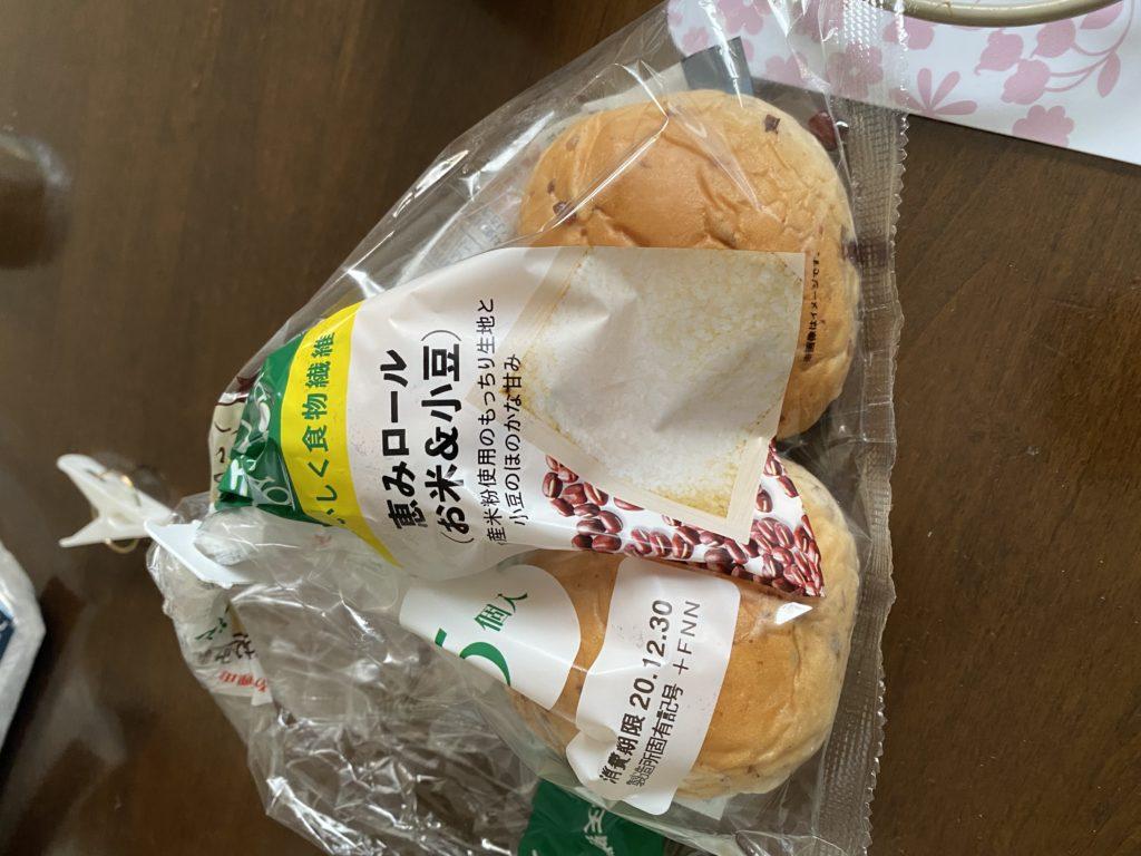 お米&小豆パン