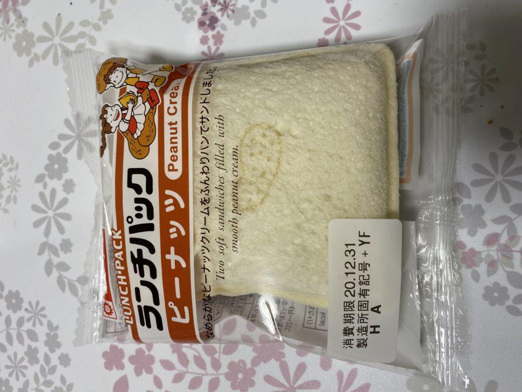 ランチパック(ピーナッツ味)
